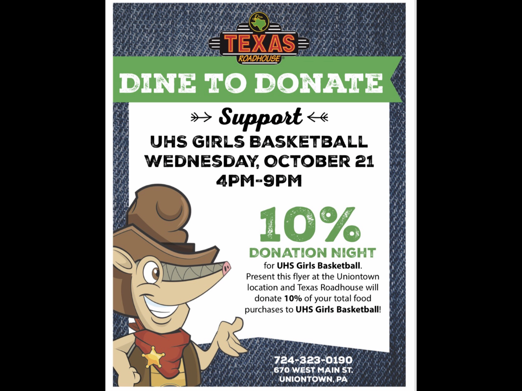 UHS Girls Basketball Fundraiser